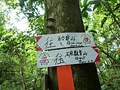 0522平溪_汐止山林縱走:P1080852.JPG