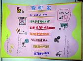 97(下)五感繪本製作:夢想階梯