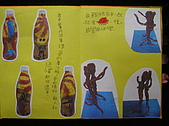 97(下)五感繪本製作:我對朋友和世界的觀點