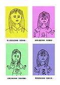 97(下)五感繪本製作:我經常使用的表情:情緒和事件