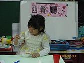 西餐禮儀教學:IMGP6298.JPG