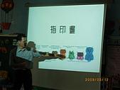 彩繪陶板創作:IMGP7305.JPG