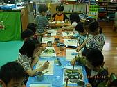 彩繪陶板創作:IMGP7350.JPG