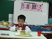 西餐禮儀教學:IMGP6289.JPG