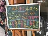 2017環島:藝_170824_0018.jpg