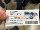 2018日本名古屋石川穗高:電車加飯店_181018_0005.jpg