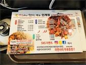 2018韓國:0818_180824_0378.jpg