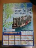 2015老公大阪京都:10272.JPG