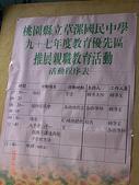 札記:CIMG4051.JPG