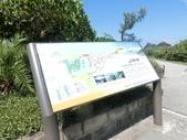 2017環島:CIMG5533.JPG