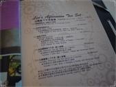 1010520法蘿蜜午茶:95059.JPG