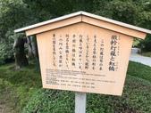 2018日本名古屋石川穗高:兼六園_181017_0003.jpg