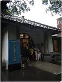 100515北投溫泉博物館:051599.JPG