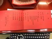 2018日本名古屋石川穗高:兼六園_181017_0044.jpg