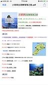 離島:S__6406154.jpg