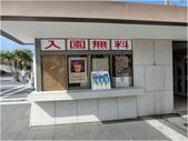 2016沖縄:CIMG34480.JPG