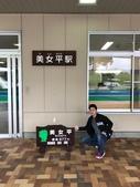 2018日本名古屋石川穗高:立山_181018_0015.jpg