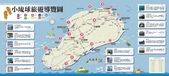 離島:小琉球地圖.jpg