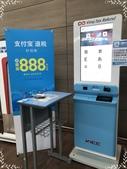 2018韓國:0822_180830_0091.jpg