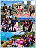 2017環島:163.jpg
