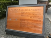 2015老公大阪京都:CIMG7721.JPG