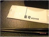 990528老爸慶生在藝奇:052802.JPG
