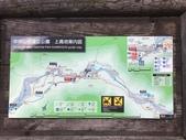 2018日本名古屋石川穗高:上高美地_181020_0002.jpg