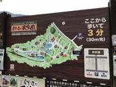 2018日本名古屋石川穗高:合掌村_181016_0001.jpg
