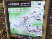 2018日本名古屋石川穗高:上高美地_181020_0007.jpg