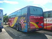 台灣客運遊覽車:和益通運