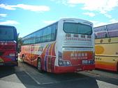 台灣客運遊覽車:康樂遊覽公司
