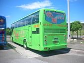 台灣客運遊覽車:統聯通運