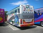 台灣客運遊覽車:新通交通