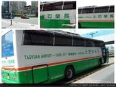 台灣客運遊覽車:長榮巴士