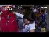 艋舺的女人:艋舺的女人