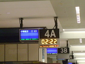 江南遊:江南遊~桃園機場