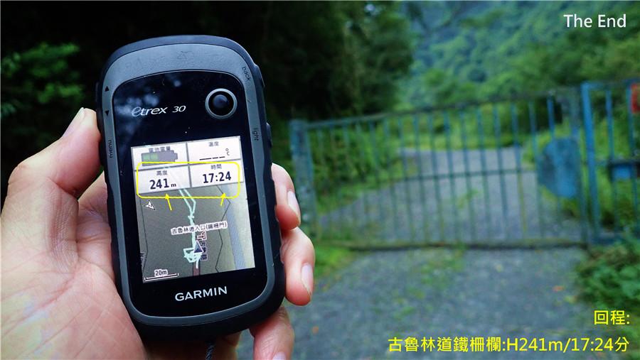 什麼叫最高境界....:大元- (88).jpg