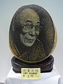 柯顯明畫家-石畫石說原石油墨點畫展990410:P2080547.JPG