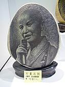 柯顯明畫家-石畫石說原石油墨點畫展990410:P2080549.JPG