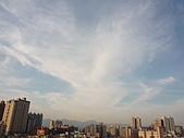 天空之美:天空-大鵬展翅2.JPG
