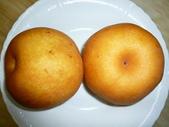 多吃水果-有益健康:1308577944.jpg