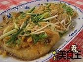 料理美食王---美味料理大公開96年10-12月:粗豆醬燒赤鯮魚1227