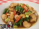 料理美食王---美味料理大公開97年1-3月:桑椹雞柳0402