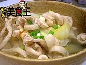 料理美食王----美味料理大公開96年7--9月:苦瓜肉絲湯0911