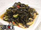 料理美食王----美味料理大公開96年7--9月:韓式海帶芽0913