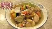 料理美食王-美味料理大公開99月1月~2月:瓜皮蛤蜊湯.jpg