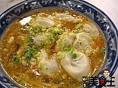 料理美食王----美味料理大公開96年7--9月:酸辣湯餃0925