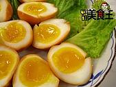 料理美食王----美味料理大公開96年7--9月:黃金蛋0913