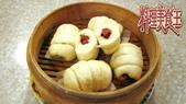 料理美食王-美味料理大公開99月1月~2月:臘腸卷.jpg