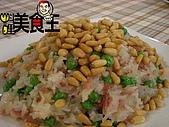 料理美食王---美味料理大公開96年10-12月:糯米青豆1217